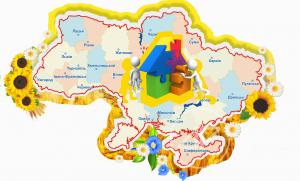 Сутність інтеграції переселенців в Києві