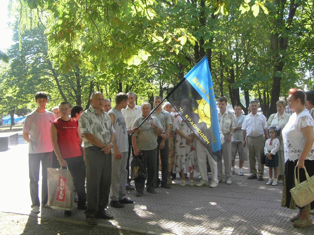 Акция памяти о Дне стойкости шахтеров 24 августа 1998 г и в честь Дня Независимости Украины. Луганск, 2005 г.
