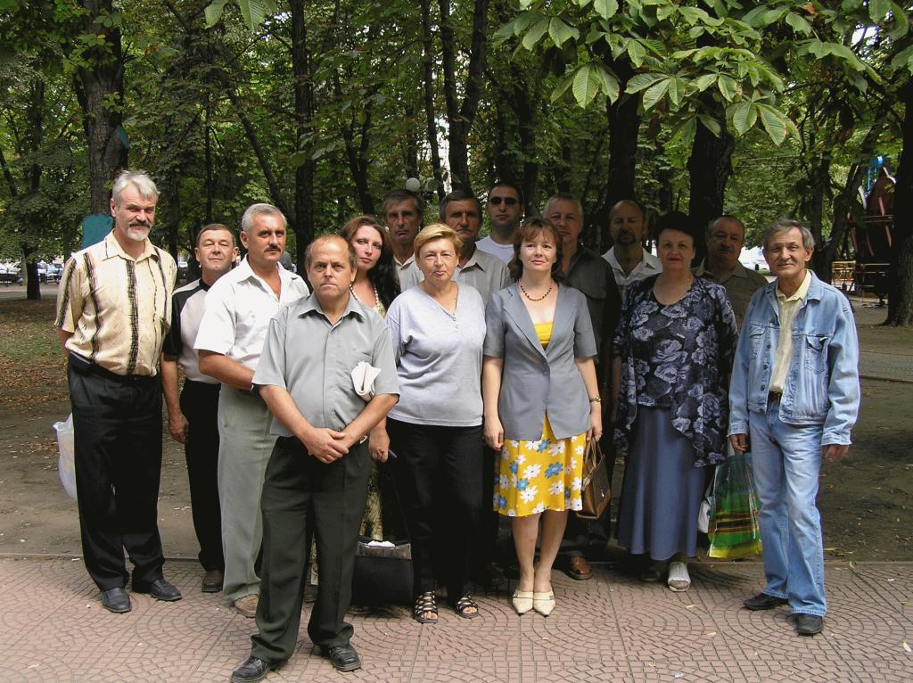 Шахтеры и отдельные активисты группы поддержки 24 августа 2004 г.